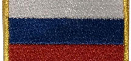 Orosz Zászlós felvarró